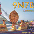 Newly arrived QSL from 9N7BM