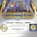 Centennial Points Challenge Award