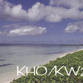 Newly arrived QSL from KH0/KW2X