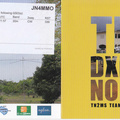 Newly arrived QSL from TN2MS
