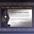 The ARRL Diamond DXCC Challenge