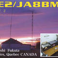 Newly arrived QSL from VE2/JA8BMK