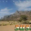 Newly arrived QSL from 5U5U