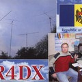 Newly arrived QSL from ER4DX