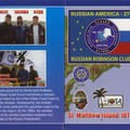 Newly arrived QSL from KL7RRC