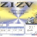 Newly arrived QSL from LZ1ZV