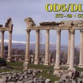 Newly arrived QSL from OD5/DL6SN