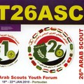 Newly arrived QSL from ST26ASC