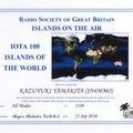 IOTA 200 ISLANDS OF THE WORLD