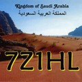 Newly arrived QSL from 7Z1HL